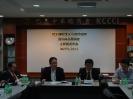 20130904 巴生义乌友好城市国际商品展销会之新闻发布会