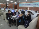 20131020-25 Trade and Investment Mission to Yiwu, China