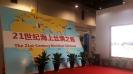 20150604-07 中国义乌进口商品博览会