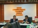 20161028 接待广东省闽南经济促进会及广东省福建商会代表团
