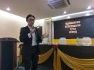 20170805 '2016新公司法令'及'中小企业上市不是梦'讲座会