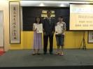 20180505 巴生中华总商会颁发奖助学金仪式