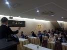 消费税+(GST Plus) 研讨会